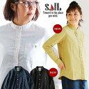 【予約販売】【送料無料】 SAIL [セイル] 日本製 長袖 無地 シャツ ワンポイント バンドカラー リネン コットン オックス レディース …