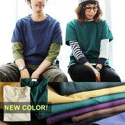 (9色)マスタード/ブルーグリーン/オフホワイト/ネイビー/パープル/ブラウン/ブラック/ダークグリーン/ベージュ