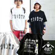 (2色)ブラック/ホワイト