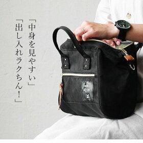 【全国一律送料324円】anello[アネロ]ミニショルダーバッグ斜めがけ口金入り硬めポリキャンバス素材鞄サブバッグレディース