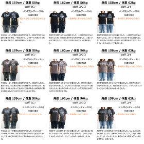Tシャツ半袖前後メッセージハーフラバー【BEATROAD】プリント丸胴ボックスシルエットクルーネック綿100%5.6オンス18色メンズTシャツレディースTシャツTEEカットソークルーネックTシャツカジュアル