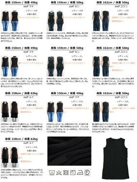 タンクトップタンク「ロング丈」ロングタンク胸元フィット太ストラップUネック綿100%フライス無地レディース女性用トップスインナー重ね着ブラック黒