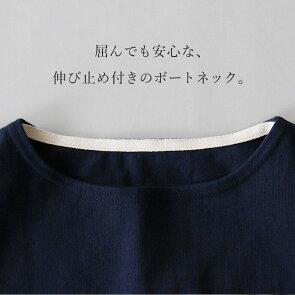 トップスカットソー半袖バスクシャツバスクボートネックサイドスリット後ろが長い日本製無地ワッペン付きレディースSAIL