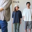 【送料無料】 Slick [スリック] オーバーサイズ プルオーバー ニット 鹿の子 袖リブ 裾リブ メンズ レディース 夏 夏物 夏服 涼しい
