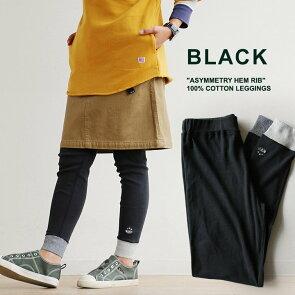 細身のスウェット感覚で履ける、柔らかアクセントレギンス。