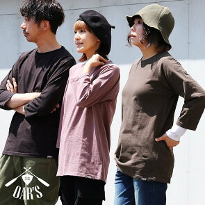 (3色)チョコ/ブラック(スミクロ)/ラベンダー