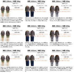 7分袖Tシャツ七分袖カットソーUSAコットンピグメント顔料染め加工ヘリンボーンリブカジュアルメンズレディースSMLXLサイズヘビーウェイトトップス重ね着秋秋冬