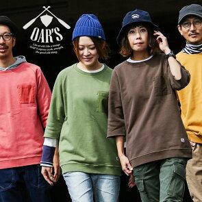 (5色)チョコ/チェリー/マスタード/ヨモギ/グレー/オレンジ