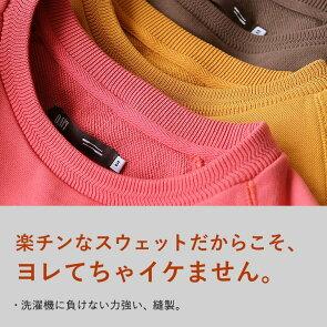 オールズ(OAR'S)トレーナースウェット7分袖七分袖裏毛USAコットン米綿綿100%ヘビーウェイトメンズレディース
