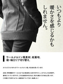 【送料無料】長袖ミリタリーブルゾンボリュームスタンドネックレディースアウターフェイクウールウール調