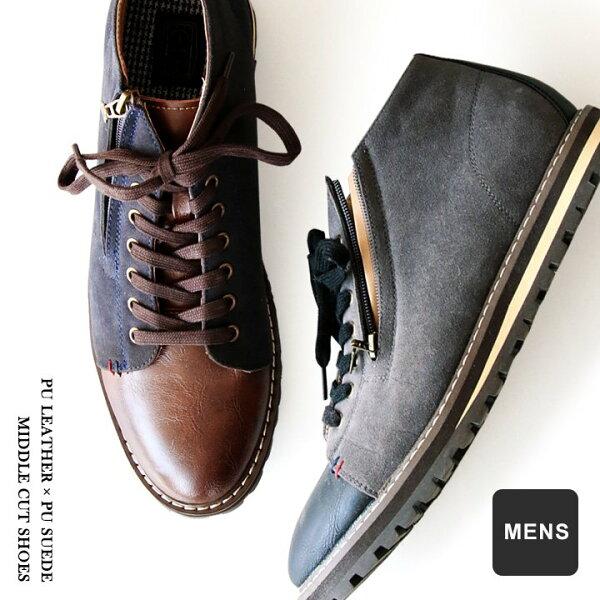 ミドルカットブーツPUレザー×PUスウェード配色切り替えサイドジップネイビーメンズメンズシューズカジュアルシューズ靴カジュアル軽