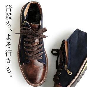 ミドルカット ブーツ PUレザー × PUスウェード 配色 切り替え サイドジップ ネイビー メンズ メンズシューズ カジュアルシューズ 靴 カジュアル 軽量 軽い | メンズブーツレースアップシューズ