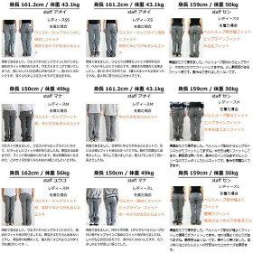 ジーンズパンツストレートスレンダールーズストレートヒッコリーストライプ日本製綿100%ノンストレッチデニムレディース女性用ボトムスローライズ大きいサイズ美脚40代50代