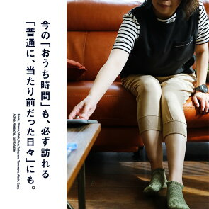 パンツテーパードイージークロップド裾リブウエストゴム紐「綿麻プリペラストレッチ」メンズレディースspants