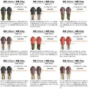 パーカー5分袖プルオーバーラグランUSAコットンピグメント加工顔料染めカシュクールボリュームネックカットオフ胸ポケットメンズレディーストップス重ね着カジュアル40代50代