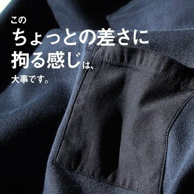 【全国一律送料324円】OAR'S[オールズ]パーカー5分袖プルオーバーラグランUSAコットンピグメント加工顔料染めカシュクールボリュームネックカットオフ胸ポケットメンズレディーストップス重ね着カジュアル40代50代