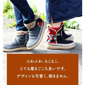 ブーツミドル丈裏ボア「片手で履けるゴムトグルボタン」ネイティブ柄異素材切り替えクッションインソールコラボ限定レディースブーツブーツ40代50代