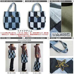 シンプルな装いでも、このバッグ一つで十分「おかず」になる。