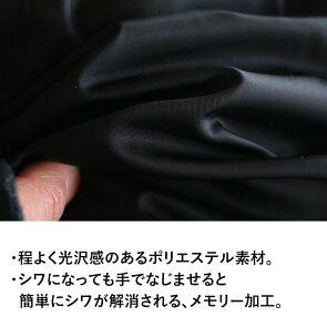 ブルゾン スカジャン 「出目金 金魚 同色 刺繍」 メモリー加工 裏地付き メンズ レディース40代 50代 カジュアル アウター ユニセックス 春  ジャンパー【送料無料】