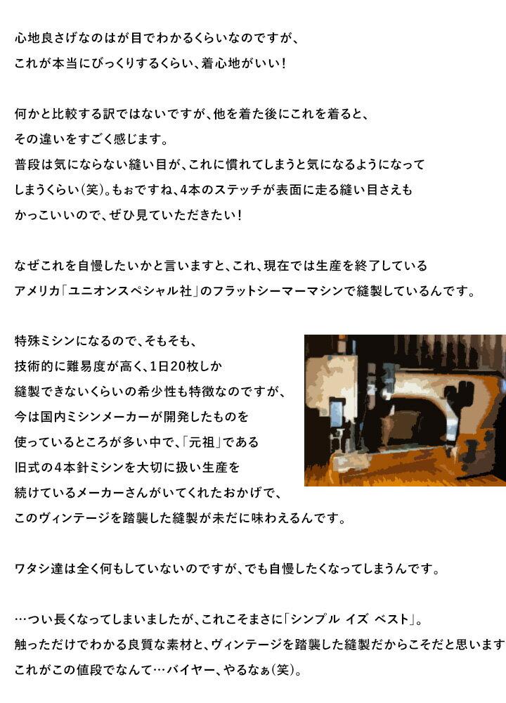 カットソー 七分袖 フットボールTシャツ バスク 綿100% 度詰め 天竺 日本製 「4.5マイル バッグ プリント」 クルーネック メンズ レディース 春 40代 50代 OAR'S×Ranch standard [オールズ×ランチスタンダード]