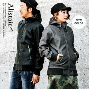 (2色)ブラック/チャコール