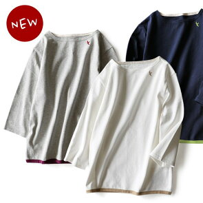 「シャツのようなきちんと感。」で長く着られる『日本製』七分袖バスク。
