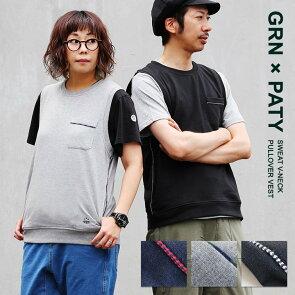 (3色)ブラック/グレー/ネイビー