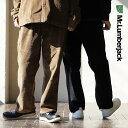 パンツ ワイドパンツ リビングパンツ ウエストゴム 8ウェル ストレッチ コーデュロイ アンクル メンズ レディース ボトムス 秋 秋服 無地 暖かい 40代 50代【送料無料】 Mr.Lumberjack [ミスターランバージャック]