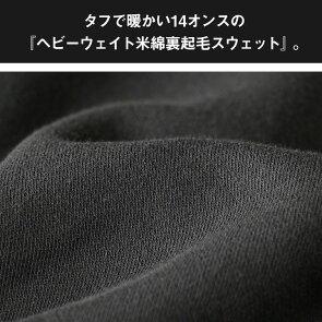 【予約販売】パーカージップアップハイネック長袖「フード刺繍」「ツバメワンポイント」米綿綿100%コットン裏起毛スウェットメンズレディースカジュアル40代50代SAIL[セイル]