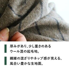 Gジャン ジャケット ノーカラー 「ウール混 起毛 配色 ストライプ柄」 メンズ レディース 40代 50代 カジュアル  BLUETO [ブルート]