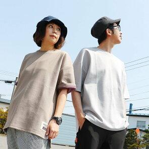 Tシャツ 半袖 ワイド ビッグT ティーシャツ リブネック 「表裏 配色 ダブルフェイス」 サイドスリット メンズ レディース  TOneontoNE