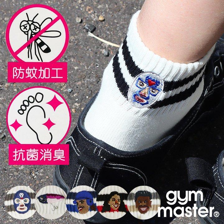 靴下・レッグウェア, 靴下  12 gym master 12