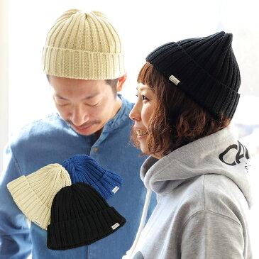 ニット帽 ワッチ RIB WATCH ニット コットン レディース メンズ 春 カジュアル フリーサイズ ブラック インディゴブルー ベージュ 40代 50代 おしゃれ