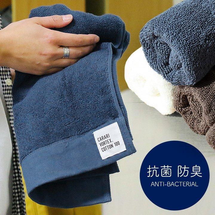 洗濯に強く、清潔を保つ。大事な人にも使わせたいタオルかも。