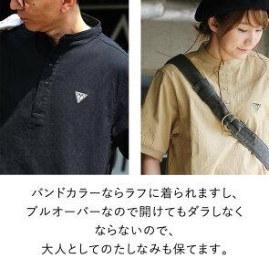 半袖シャツ プルオーバー バンドカラー ヘンリーネック リブ 綿麻 サラっとドライ 涼しい 伸びる ストレッチ 刺繍 メンズ レディース  Mr.Lumberjack