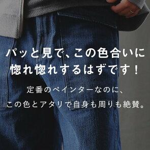 パンツ ストレート デニム ペインター ベイカー ストライプ プリント 星 スター 裾裏 異素材 ストライプ メンズ レディース BLUETO