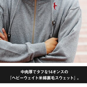 パーカージップアップハイネック長袖フード刺繍ツバメワンポイント米綿コットン裏毛スウェットメンズレディースSAIL
