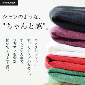 長袖カットソーバスクシャツコットン無地ボートネック日本製グレーネイビー紺ブラックMLLLカジュアルインナーバスク白レディース|シャツtシャツ長袖tシャツ重ね着プルオーバートップス綿SAIL[セイル]