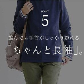 長袖 カットソー バスクシャツ コットン 無地 ボートネック 日本製 グレー ネイビー 紺 ブラック M L LL レディース  SAIL