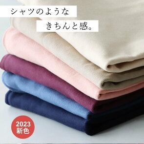 カットソー七分袖バスクシャツバスクボートネックサイドスリット後ろが長い日本製綿100%コットン無地ワッペン付きレディースカジュアル重ね着着回しインナーきれいめ大きいサイズ