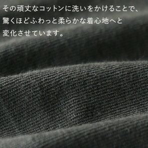 【予約販売】Tシャツ ティーシャツ Tee カットソー 七分袖 7分袖 ラグラン 褪せ色 活性染め ウォッシュ加工 袖 ライン ロゴ プリント 米綿 綿100% ワイドネック 無地 メンズ レディース 秋 秋服 40代 50代 Mr.Lumberjack
