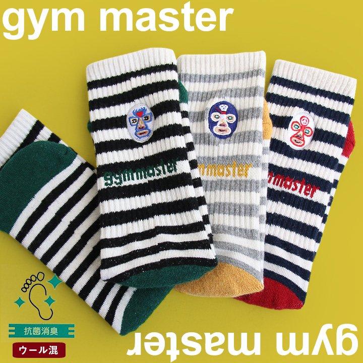 靴下・レッグウェア, 靴下  23cm 25cm 27cm 40 50252525 gym master 25