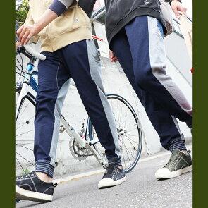 パンツテーパード裾リブジョグパンツスマホポケット『ストレッチ裏毛スウェットインディゴ前後配色切り替え』ワンポイント刺繍【コラボ限定】メンズレディースジーアルエヌ×パティジーアルエヌ×パティgrn×PATYジーアルエヌ×パティ