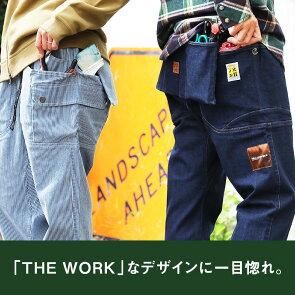 このポケットが、「いろいろ安心」なポイント。