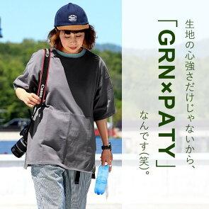 Tシャツ半袖型崩れしにくい米綿天竺ポケット付き裾ラウンドトレーナー風コラボ限定メンズレディースメンズライクMLLL2LXL夏夏服grn×PATY[ジーアルエヌ×パティ]