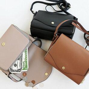 お財布要らずの、かるいかばん。