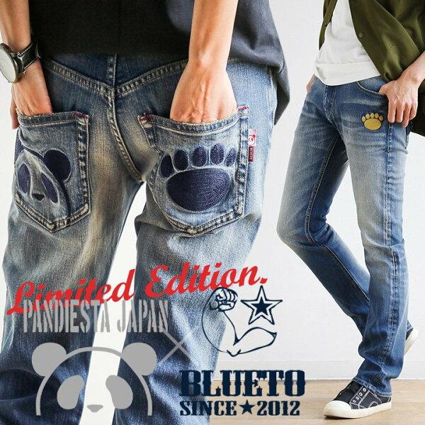 B1-ベルトプレ対象   販売 パンツスリムストレートジーンズ「熊猫謹製コラボ 色パンダ刺繍オリジナル刻印ボタンリベット」スト