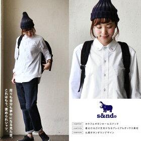 (2色)サックス/ホワイト