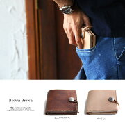 【送料無料】【BrownBrown】【ブラウンブラウン】【ヌメ革】【コンチョボタン】【二つ折り】【ウォレット】【財布】【レザー】【本革】【革】