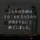 【送料無料】【20140328選べる福袋】春の定番 シャツ × パンツ をオシャレに楽しむプラスワン 3点セット自分で選べる コーディネート …
